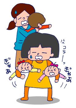 双子を授かっちゃいましたヨ☆-1212誕生会03