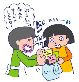 双子を授かっちゃいましたヨ☆-0511育児イベント03