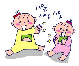 双子を授かっちゃいましたヨ☆-1030パチパチ01