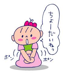 双子を授かっちゃいましたヨ☆-0920ちょーだいね01
