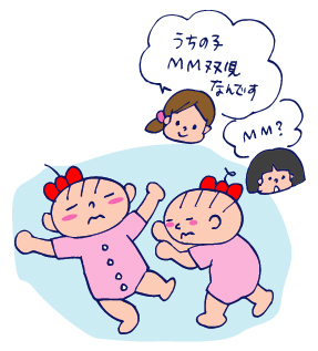 双子を授かっちゃいましたヨ☆-0814双子02