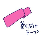 双子を授かっちゃいましたヨ☆-1031整体04