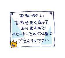 0411過去話07