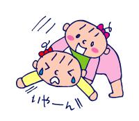 双子を授かっちゃいましたヨ☆-1108いじめ01