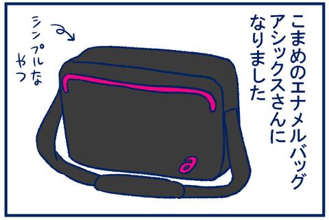 モリモリ01