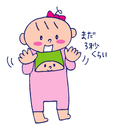 双子を授かっちゃいましたヨ☆-1127手放し01