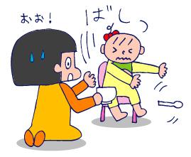 双子を授かっちゃいましたヨ☆-0324コマメ05