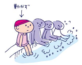 水泳体験教室(その3!完結)
