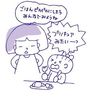 0205最終回02