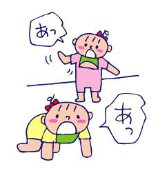 双子を授かっちゃいましたヨ☆-09159ヵ月!03