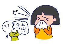 双子を授かっちゃいましたヨ☆-0404風邪!?03