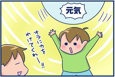 【書籍紹介】moroさんの「ぎゅっと抱きしめたい2」を読みました。