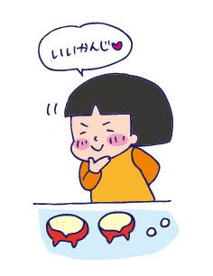 1009お弁当01