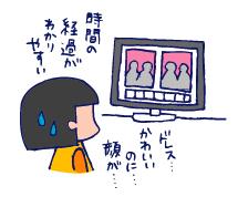 双子を授かっちゃいましたヨ☆-0412ベリーベリー撮影05