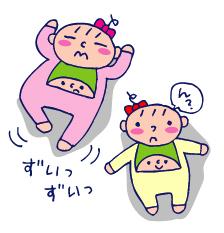 双子を授かっちゃいましたヨ☆-05155ヵ月01