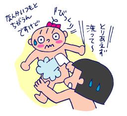 双子を授かっちゃいましたヨ☆-0619お風呂01