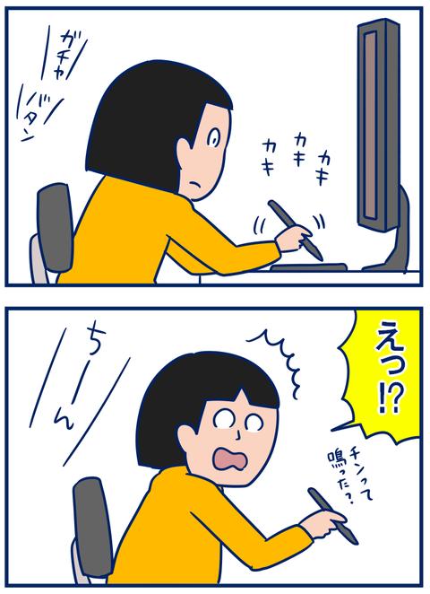 パン記念日02