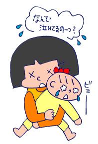 双子を授かっちゃいましたヨ☆-0511ロタ3日目09