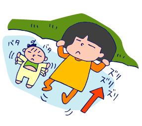 双子を授かっちゃいましたヨ☆-0521実践01