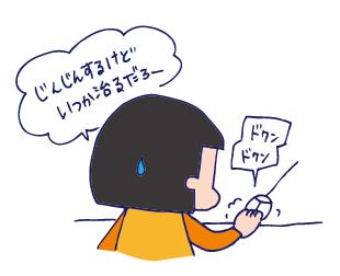 1110会社休02