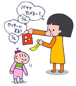 双子を授かっちゃいましたヨ☆-0620うん02