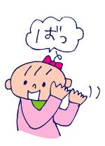 双子を授かっちゃいましたヨ☆-0118ばあ!02