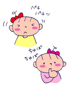 双子を授かっちゃいましたヨ☆-0211忙しい02