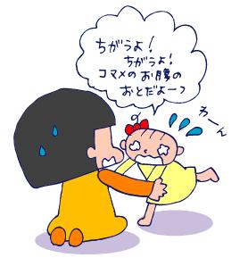 双子を授かっちゃいましたヨ☆-1217サンタなのに03