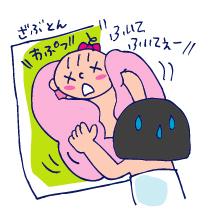 双子を授かっちゃいましたヨ☆-0619お風呂04