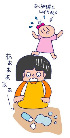 双子を授かっちゃいましたヨ☆-0723成長03