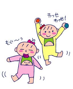 双子を授かっちゃいましたヨ☆-0202支援センター08