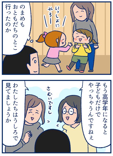 学校行事03