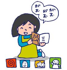 双子を授かっちゃいましたヨ☆-0324絵本04