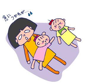 双子を授かっちゃいましたヨ☆-0728リトミック05