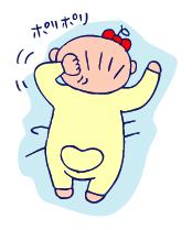 双子を授かっちゃいましたヨ☆-0530コマメ03