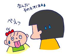双子を授かっちゃいましたヨ☆-1222べー03