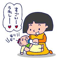 双子を授かっちゃいましたヨ☆-0409飲みムラ01