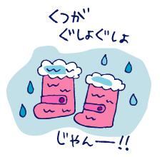 双子を授かっちゃいましたヨ☆-0116グショグショ04