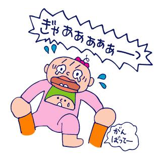 双子を授かっちゃいましたヨ☆-1012歯03