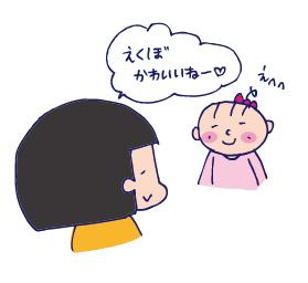 1105えくぼ02