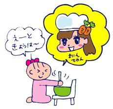 双子を授かっちゃいましたヨ☆-0229アイドル03
