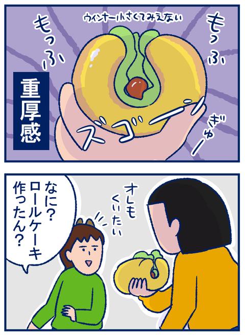 ホットケーキ02