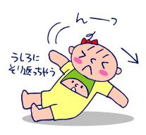 双子を授かっちゃいましたヨ☆-0821ヒブ3回目01