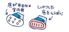 双子を授かっちゃいましたヨ☆-0212くつ03
