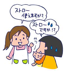 双子を授かっちゃいましたヨ☆-0628保育園08