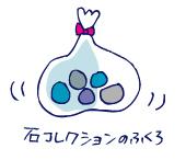 双子を授かっちゃいましたヨ☆-0822石05