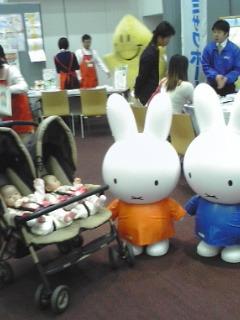 双子を授かっちゃいましたヨ☆-0511育児イベント02