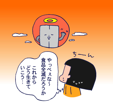 0626冷蔵庫03