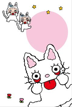 双子を授かっちゃいましたヨ☆-1003ノンタン04