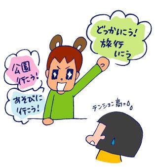 双子を授かっちゃいましたヨ☆-0625スマホ02
